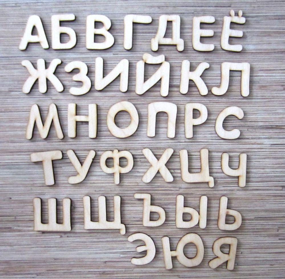 33 буквы для творчества и развития (дерев.коробка) - Высота буквы: 4,5-5 см В наборе 33 буквы Материал: фанера, 3 мм. Упаковка: деревянная коробка.