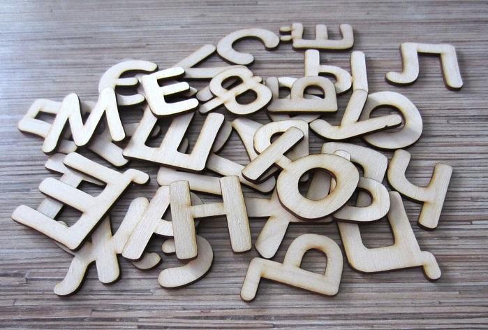 33 буквы для творчества и развития (пакет) - Высота буквы: 4,5-5 см В наборе 33 буквы Материал: фанера, 3 мм.