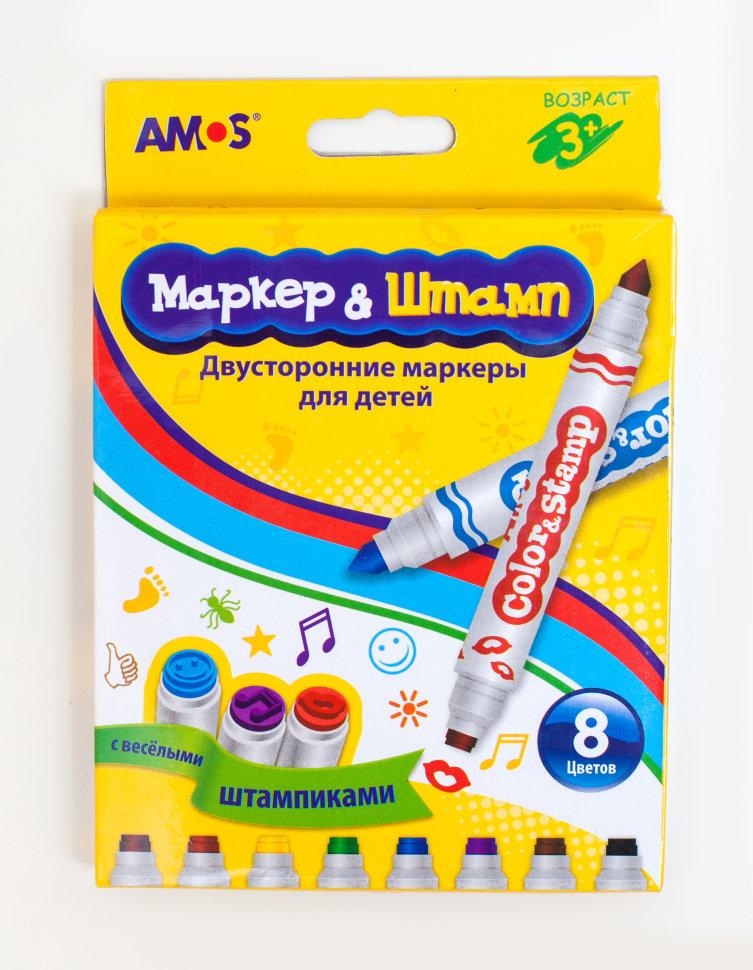AMOS.480480 Маркеры со штампами двухсторонние (8 шт.,8 цв.) - В наборе 8 цветов: - красный - оранжевый - желтый - зеленый - голубой - фиолетовый - коричневый - черный