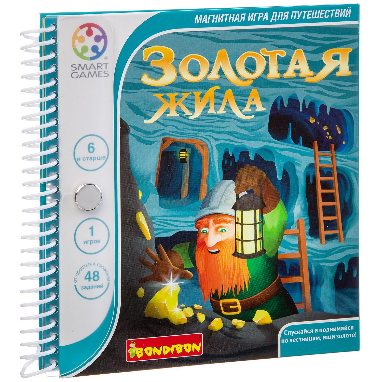 BONDIBON ВВ3067 Магнитная игра для путешествий