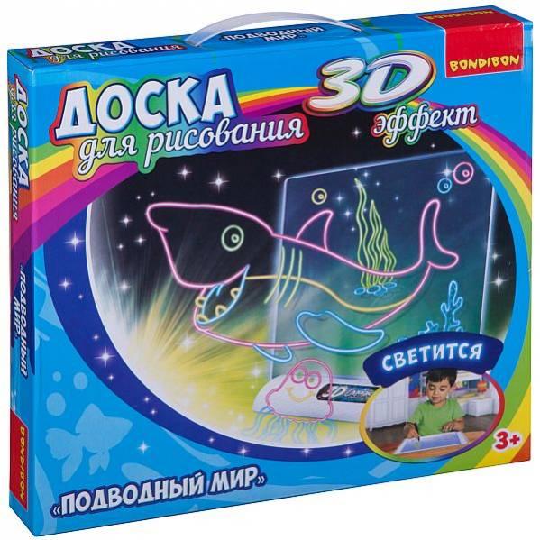 BONDIBON ВВ3115 Доска для рисования с 3D эффектом «Подводный мир - Размер 34x3.5x30 см;  В комплект входит в картинках фломастер  4 шт., картинка-трафарет  3 шт., очки, доска, основа для доски.