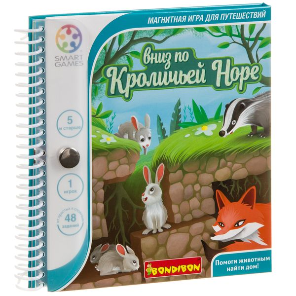 BONDIBON Магнитная игра для путешествий Вниз по кроличьей норе - Вниз по кроличьей норе - это увлекательная игра для путешествий с магнитными деталями и 48 заданиями разных уровней сложности. Подземные приключения начинаются! Помогите барсуку, лисе и семейке кроликов найти себе новые уютные норки. Разместите земляные д