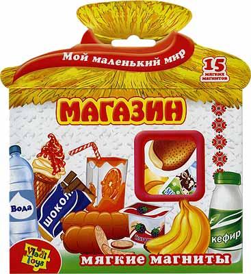 VladiToys. Набор мягких магнитов арт.VT3101-08/1504-05