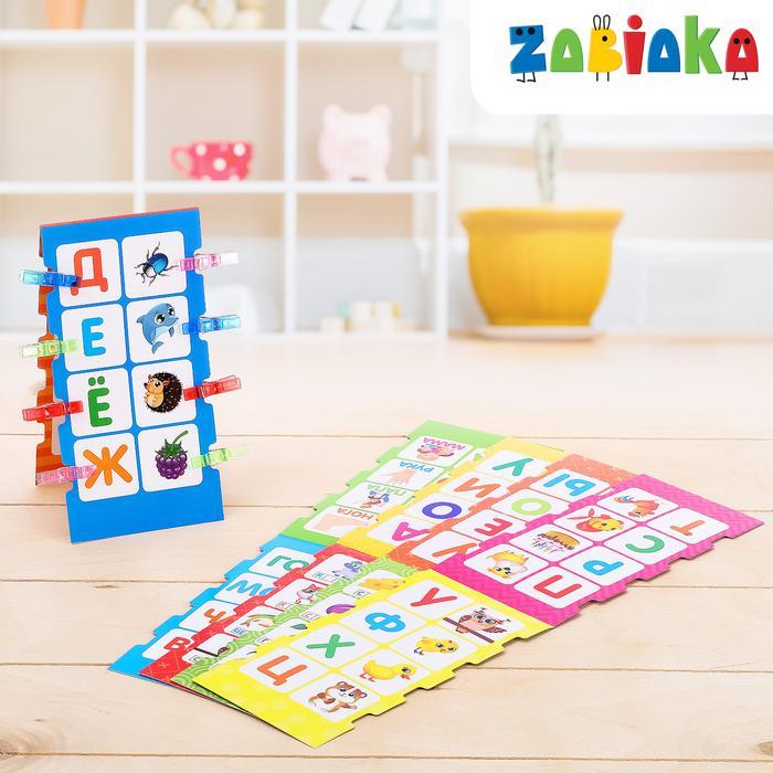 ZABIAKA IQ-игра с прищепками «Буквы и слоги» -