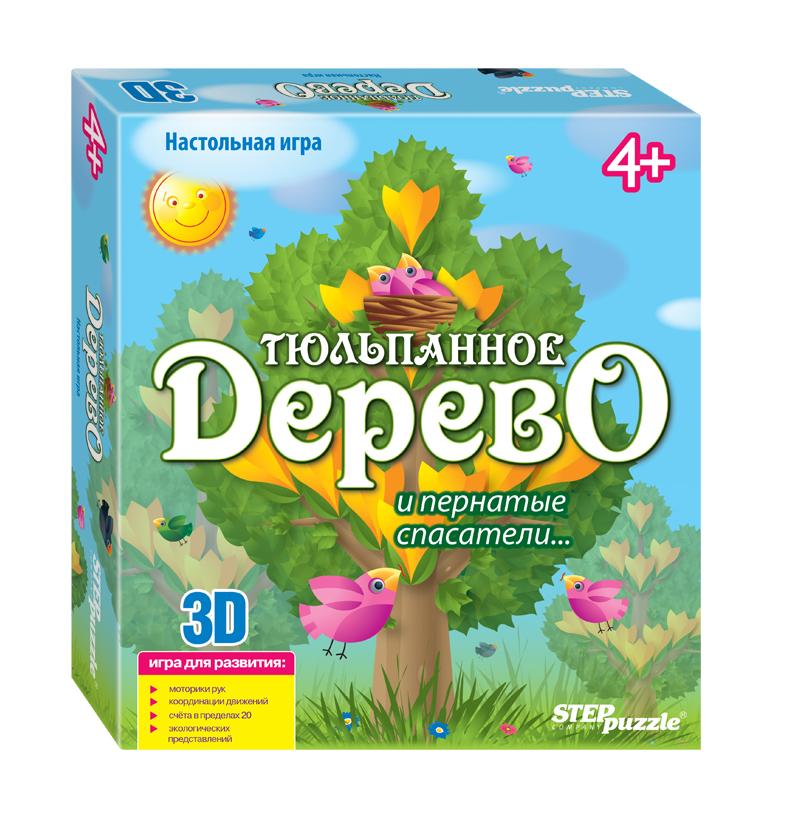 Степ. 3D-игра