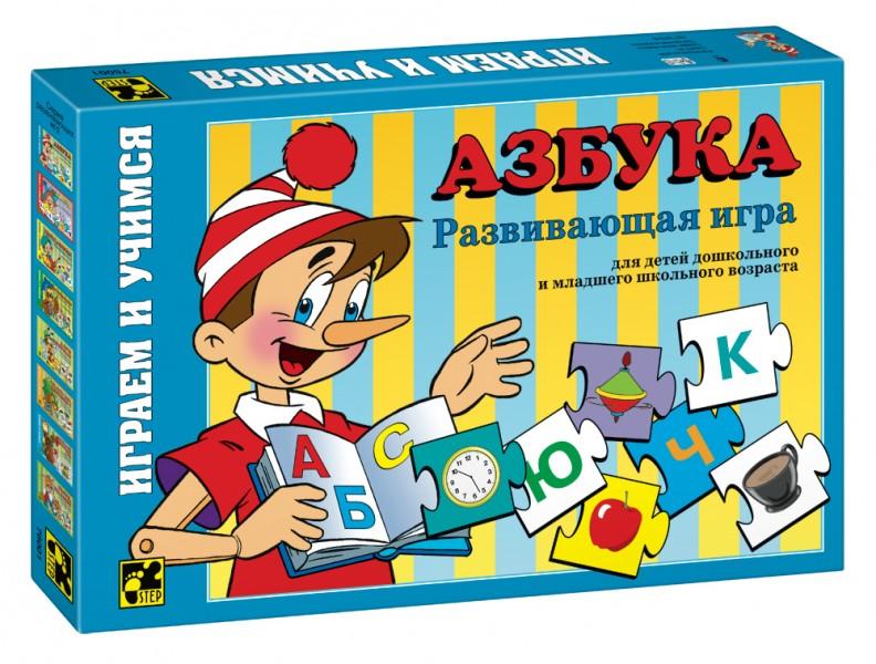 Степ. Развивающая игра Азбука (76001) -