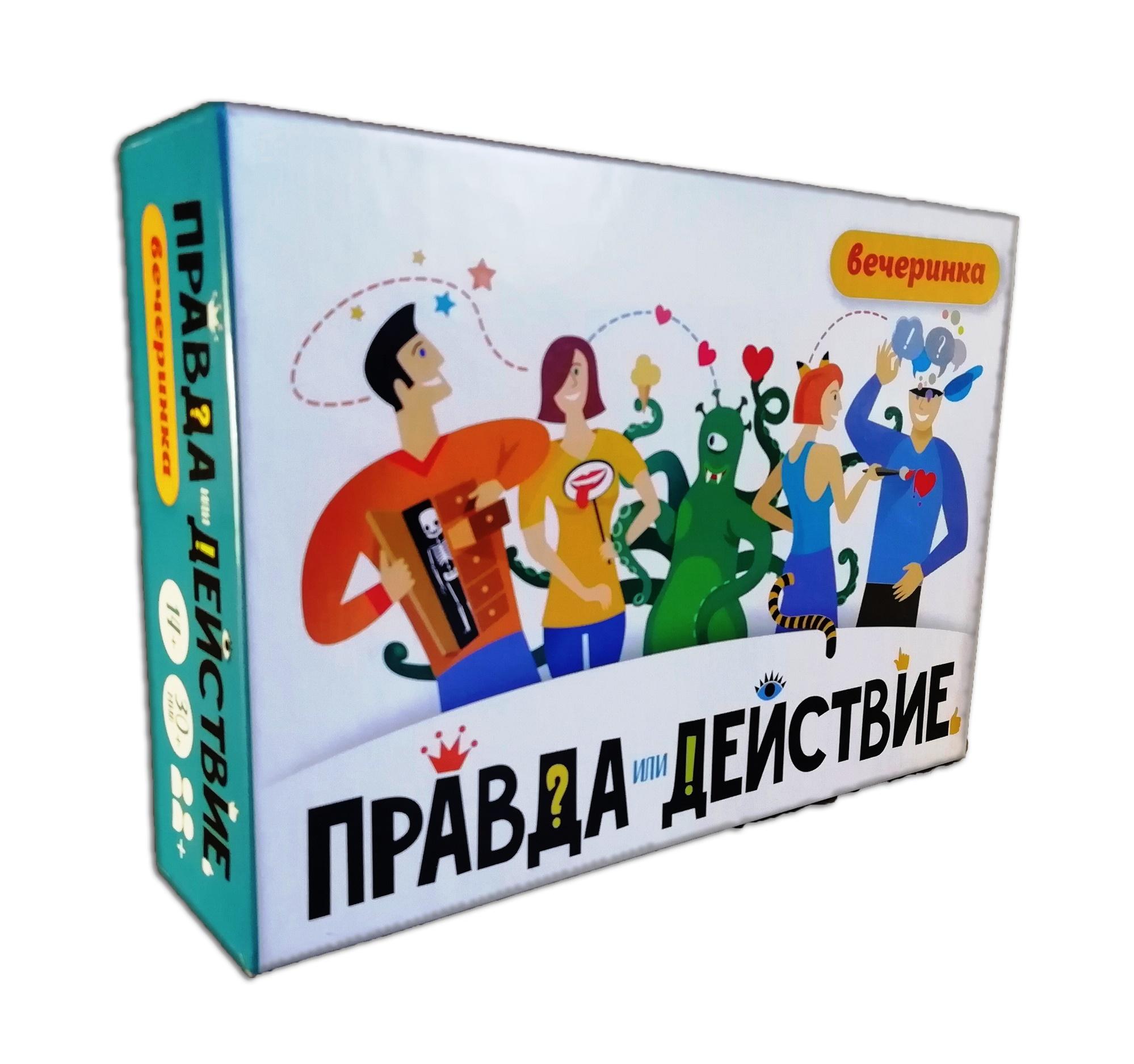 Наст. игра