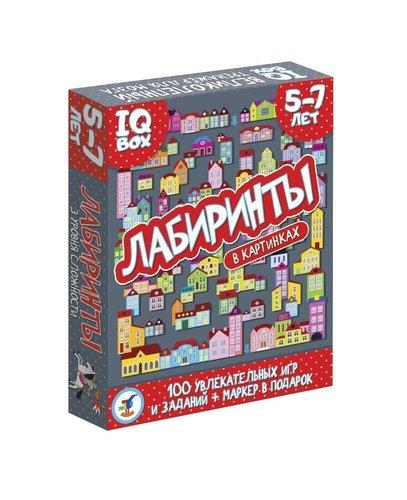 Дрофа. IQ Box. Лабиринты 5-7 лет арт.3567 - В игре 96 различных заданий: рисование по точкам, нахождение отличий на одинаковых картинках, лабиринты, игры на внимание и память, кроссворды, ребусы, задачки на счёт и чтение.
