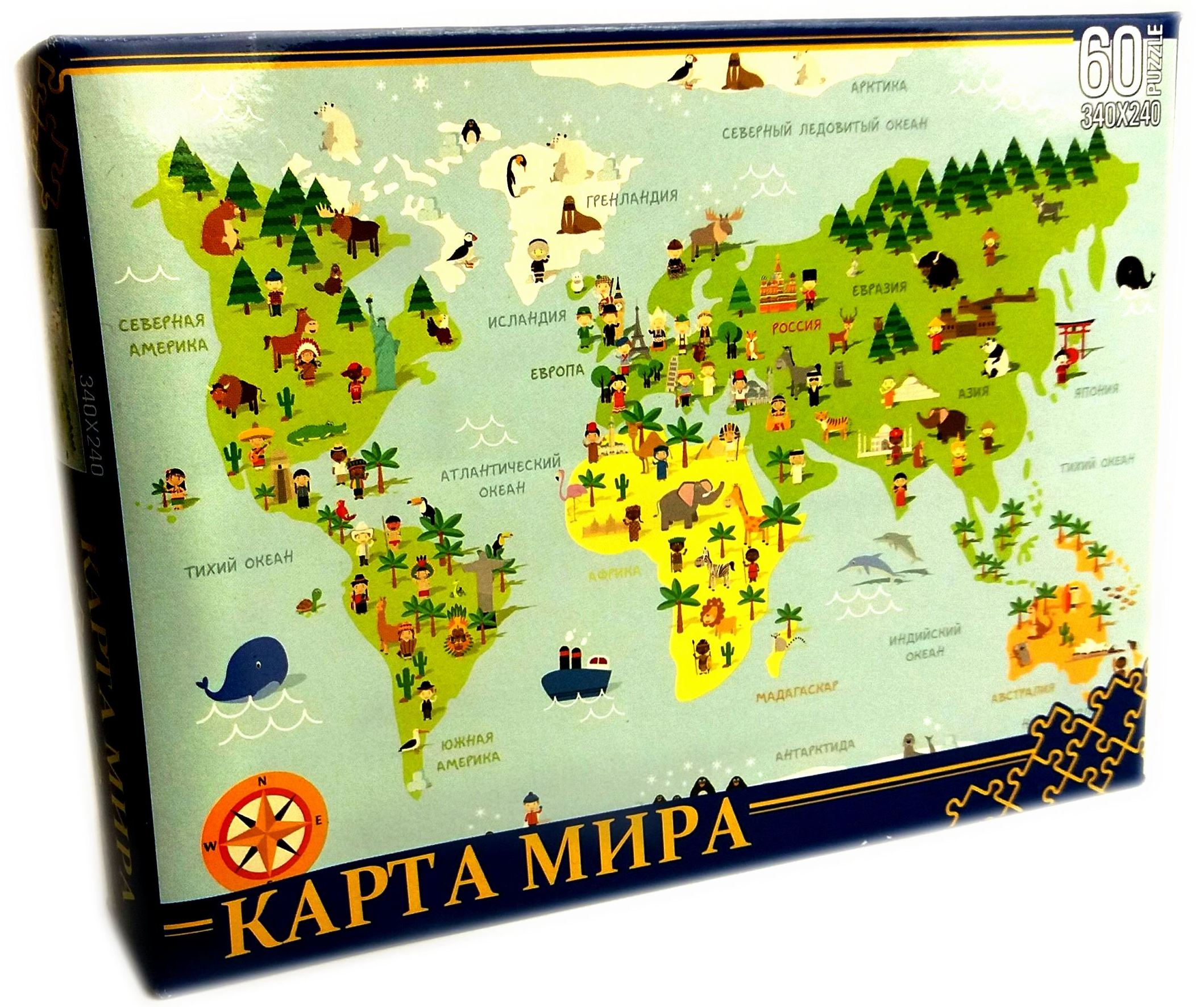 ПАЗЛЫ 60 элементов. Карта мира - размер 34х24см