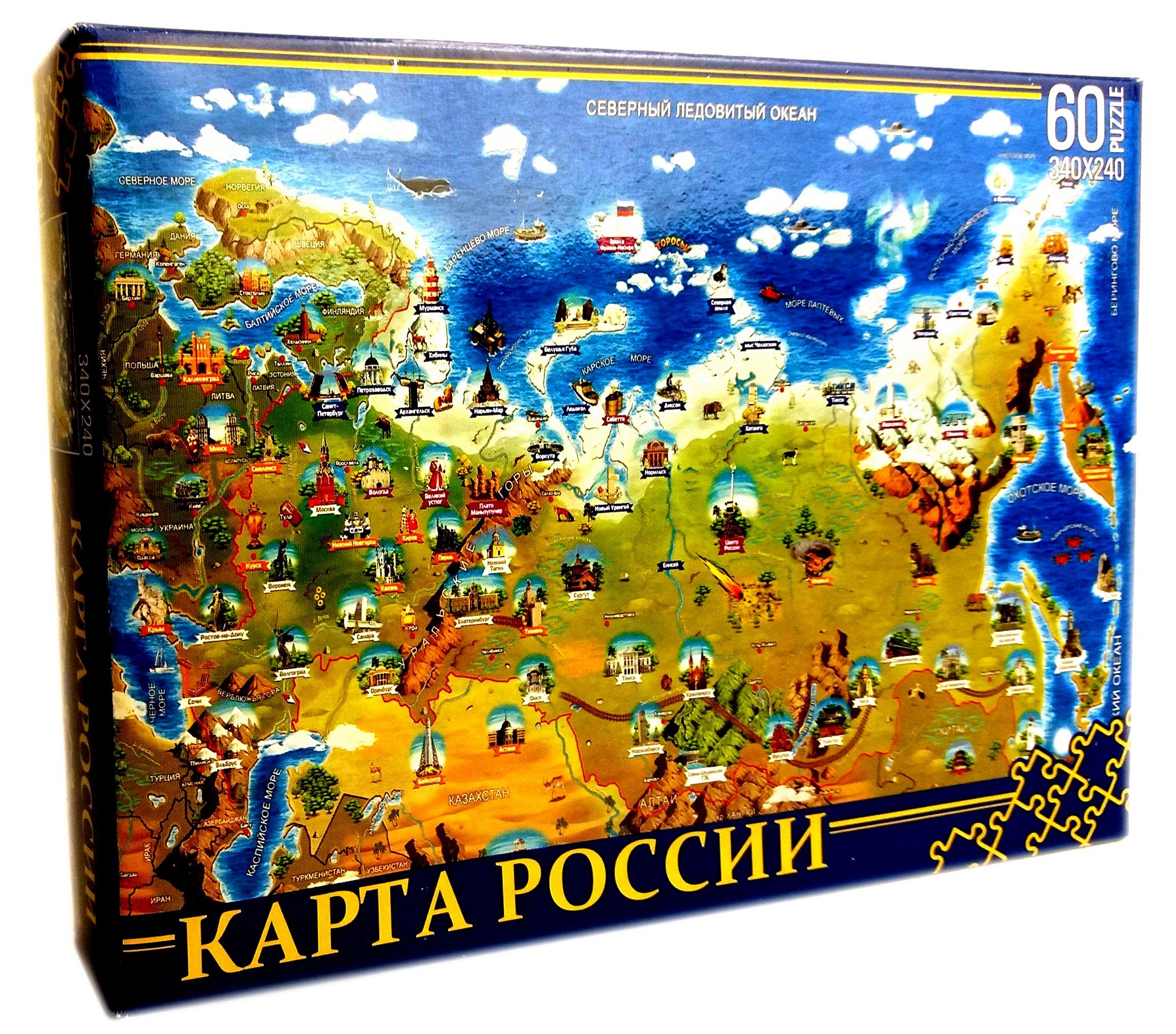 ПАЗЛЫ 60 элементов. Карта России - размер 34х24см