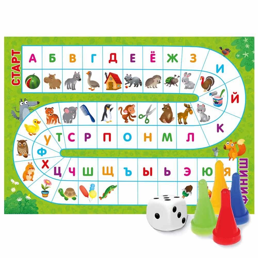 ГеоДом. Игра-ходилка с фишками для малышей. Русский алфавит. - игровое поле 29,5х42 см.