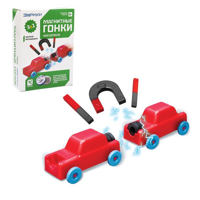 Эврики. Набор для опытов «Магнитные гонки» - Ребёнок изучит магнитное поле Земли, проведёт собственные эксперименты с помощью металлической стружки, устроит магнитные гонки, а также сделает собственный компас.