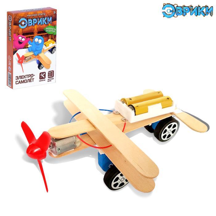 Эврики. Опыт для детей «Электросамолёт» - Ребёнок проведёт эксперименты по физике и самостоятельно изготовит модель самолёта, которая будет быстро ездить благодаря мощному пропеллеру.