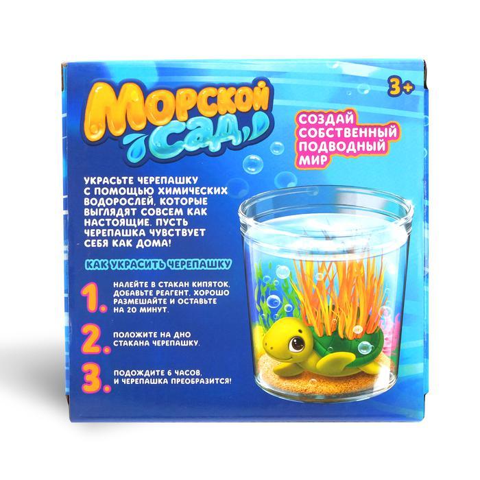 Эврики. Набор для опытов «Морской сад» - сли вы слышали про химические, коллоидные или силикатные сады, то этот набор точно для вас. А если не слышали — тем более!