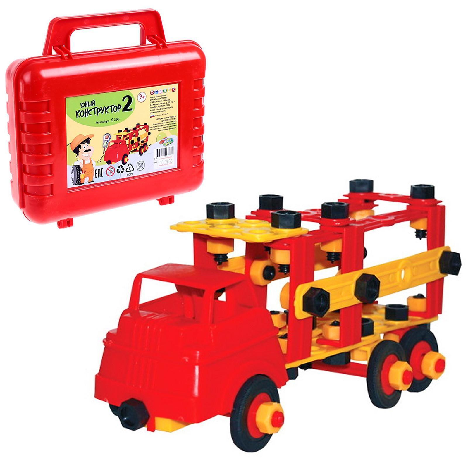 Огонек. Юный конструктор №2 - Модели для сборки: тачка, тележка, самокат, самосвал, грузовик с прицепом, панелевоз, пожарный автомобиль, автокран, строительный кран, качели, лесовоз, автофургон.