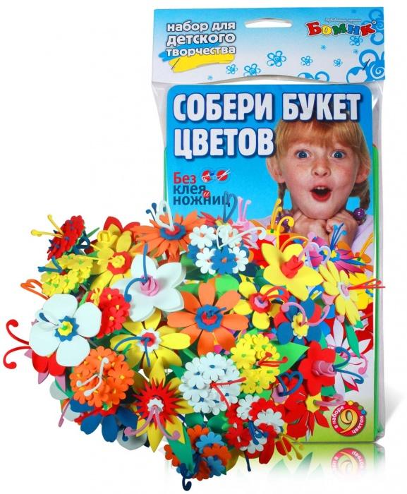 Букет 9 цветов  (пакет) - Развивает у ребенка пространственное и логическое мышление, внимание, память, воображение, мелкую моторику рук. Без ножниц и клея. Средний уровень сложности. Высота цветка 27 см. Инструкция на упаковке.