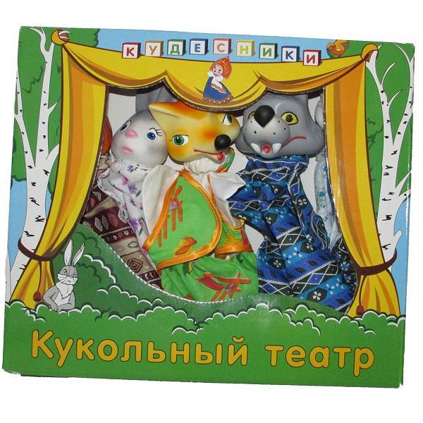 Воронеж.Кукольный театр