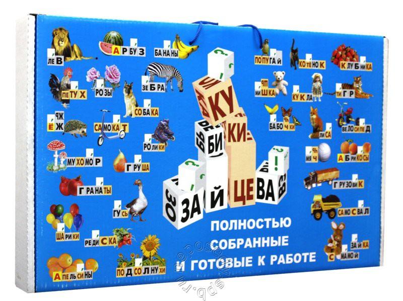 Кубики Зайцева собранные картонные (кубики, СD, таблицы, мет -
