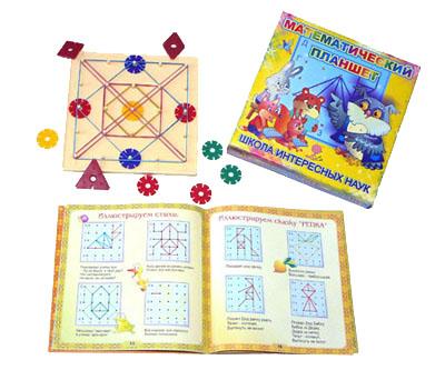 Математический планшет для малышей - Математический планшет – это поле с двадцатью пятью штырьками для рисования резиночками.