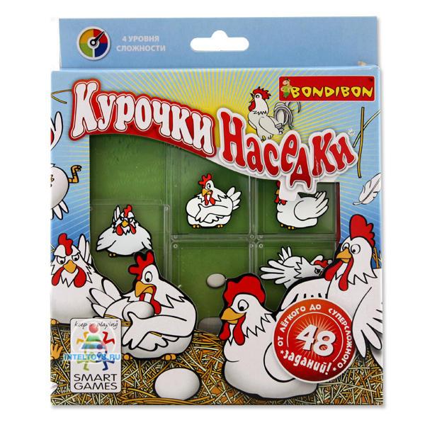 Логическая игра-головоломка  SmartGames «Курочки-наседки» (Bondi - Головоломка имеет 4 уровня сложности, поэтому она будет одинаково интересна как детям, так и их родителям. Компактные размеры позволяют взять игру с собой в дорогу.