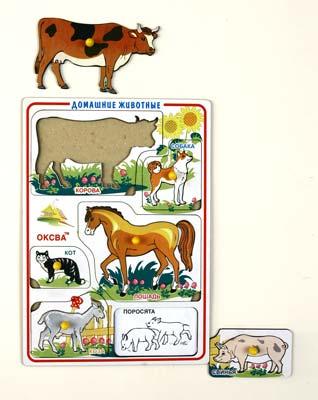 Рамка-вкладыш Домашние животные -