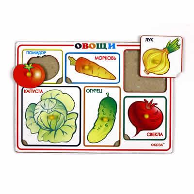 Рамка-вкладыш Овощи - Детская развивающая игра