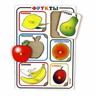 Рамка-вкладыш Фрукты - Детская развивающая игра