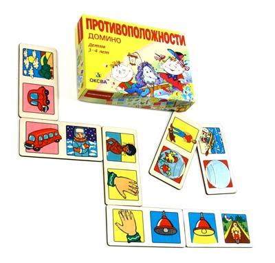 Домино Противоположности - Картонная коробка содержит набор из 20-ти фишек домино, на которых изображены противоположные ситуации.