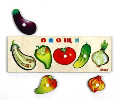 Рамка-вкладыш Овощи-2 (Доска Сегена) - Планшет с вынимающимися вкладышами, на которых изображены различные овощи. Вынув вкладыш, мы увидим рисунок, который информирует о том, что у этого овоща внутри.