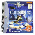 Магнитная игра BONDIBON для путешествий, ВОЛШЕБНЫЙ ЛЕС - Магнитная игра BONDIBON для путешествий, ВОЛШЕБНЫЙ ЛЕС – уникальная головоломка в стильном дизайне для детей от 5 лет. Игра выполнена в виде блокнота с магнитными листами и твердым переплетом – идеальный вариант для игр в дорогу! Целью игры является прокл