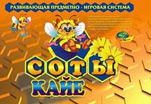Соты Кайе учебно-игровое пособие Корвет -