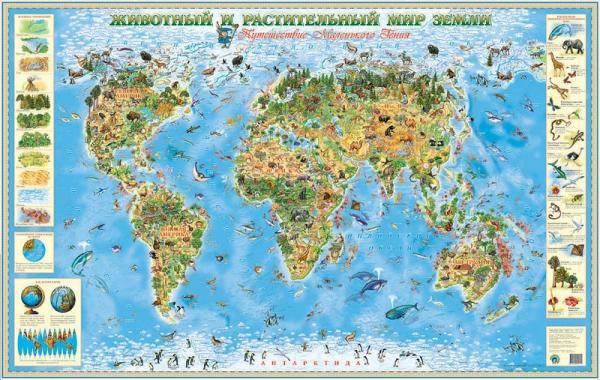 Животный и растительный мир Земли. Географическая карта для дете - Первые географические пособия для малыша, которые познакомят его с многообразием и красотой окружающего мира.  Карты серии Путешествие Маленького Гения - уникальные обучающие пособия для детей от 3 до 14 лет, разработанные профессиональными картографами