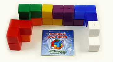 Кубики для всех №5 - Загадка - Кубики сома - знаменитая головоломка, изобретенная датчанином Питером Хейном - известным ученым, дизайнером, поэтом и художником. В нашей стране головоломка впервые появилась под именем
