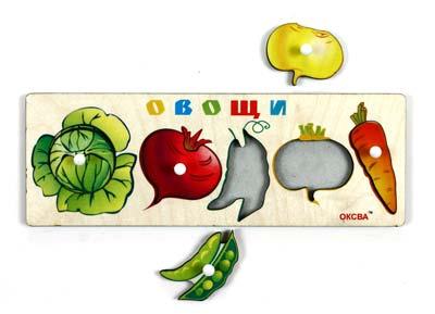 Рамка-вкладыш Овощи-1 (Доска Сегена) - Планшет с вынимающимися вкладышами, на которых изображены различные овощи.