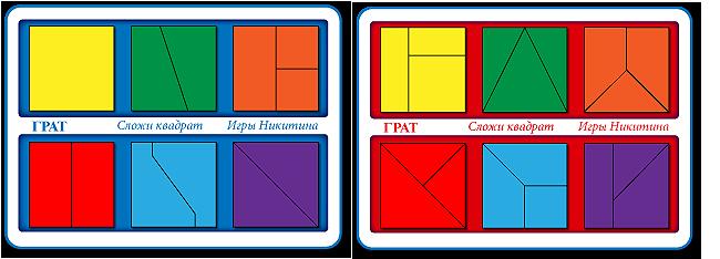Сложи квадрат 1 уровень сложности - Размер планшетов: 205 × 145 мм. Материал: оклеенная цв.плёнкой фанера. Вес: 50 г.