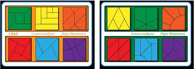 Сложи квадрат 3 уровень сложности - Размер планшетов: 205 × 145 мм. Материал: оклеенная цв.плёнкой фанера. Вес: 50 г.