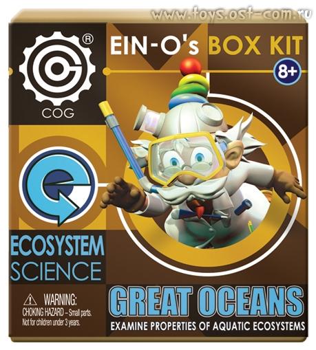 Профессор Эйн: Великие океаны - Вы сможете добыть соль из «морской воды» и, проведя эксперимент с выращиванием растений, выясните, почему глубоко на дне океана нет растений.