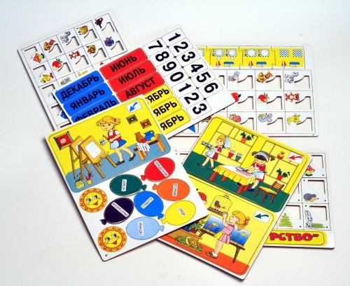 Наше дежурство - Игровой материал помогает превратить будничные обязанности в увлекательную и полезную игру, из которой малыш узнает много нового и интересного.