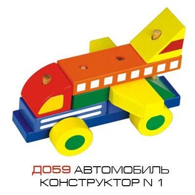 МДИ Автомобиль-конструктор  №1 -
