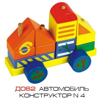 МДИ Автомобиль-конструктор  №4 -