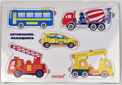Рамка-вкладыш Автомобили помощники - Планшет размером А4 с набором из 5-ти рамок-вкладышей автомобилей