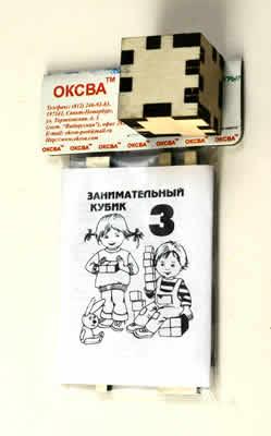 Занимательный куб  3категория - Размеры: 3.5 cm × 3.5 cm × 3.5 cm