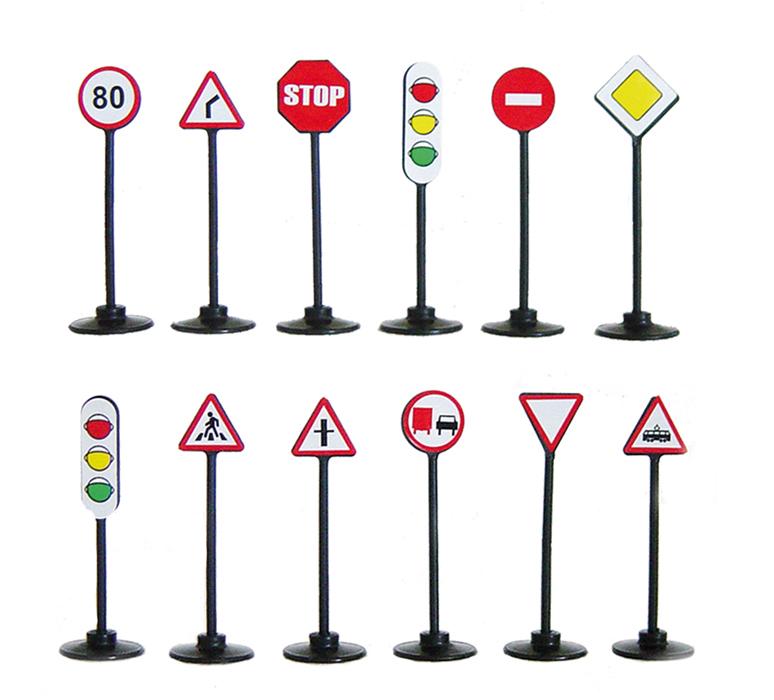 Совтехстром. Дорожные знаки - Размеры (см): 8,5