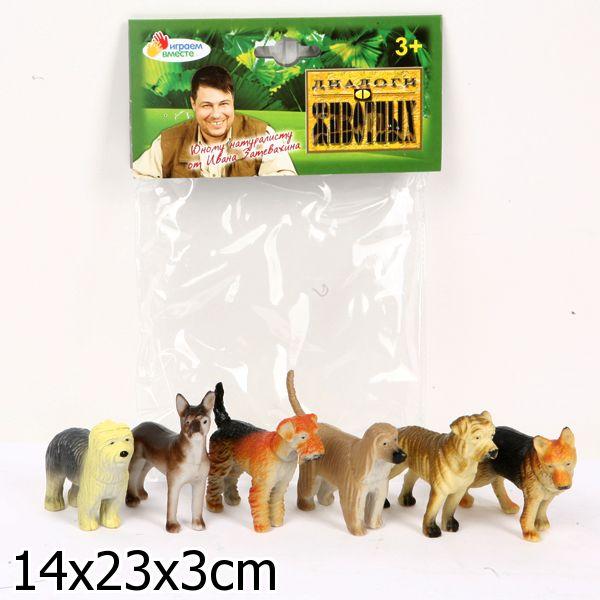 Играем вместе. Набор собак 6 шт. арт.HB306-6 - 7 см.