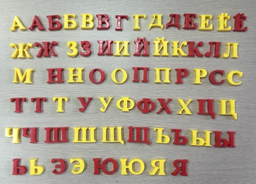 Азбука на магнитах №3 - 66 букв Высота 2-3см