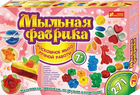 Мыльная фабрика. - Творчество для девочки от 7 лет Размер упаковки, см: 44х30х6
