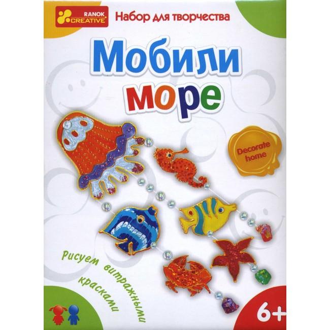 Мобили