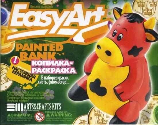 Копилка-раскраска Веселая корова Фантазер - В набор входят: керамическая копилка, набор акриловых красок (6 цветов), кисточка, фломастер, набор шаблонов из самоклеющейся пленки.