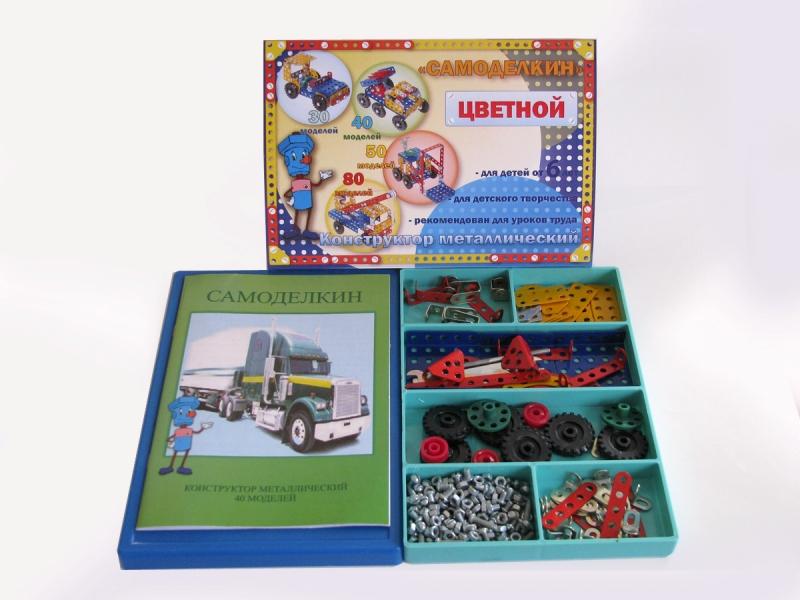 Самоделкин. Конструктор цветной С40 (40 моделей) - Состоит из 307 элементов, из которых можно собрать не менее 80 моделей.