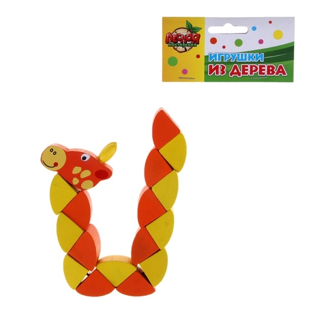 Головоломка - змейка